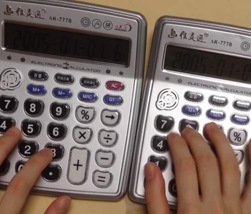 Japonês usou duas calculadoras de fabricação chinesa (Reprodução)